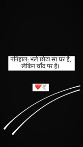 Read more about the article #shayri #love #poetry #shayari #urdupoetry #lovequotes #quotes #hindiquotes #hin