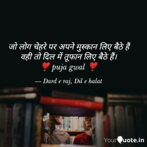 Read more about the article Please follow me  please please please #shayari #sad #collab #yqdidi #poetry #po