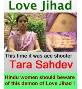 Read more about the article #save_hindu_girl Another heart reading story of Love jihad